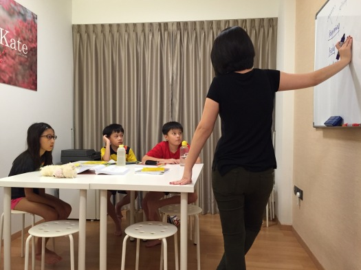 eduKateSG Primary Students at Punggol