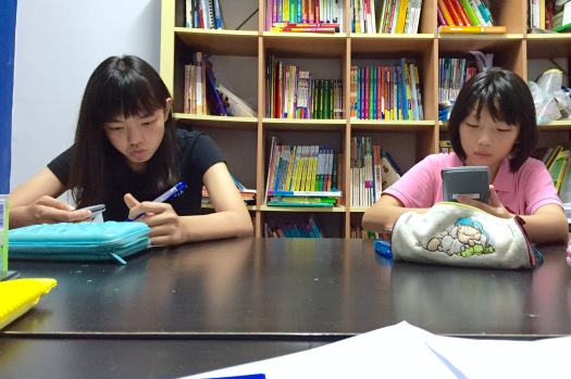 Poi Ching Tuition SEAB PSLE Students doing MOE Maths Primary 6 tuition in Tampines eduKate Singapore Tutorial Class