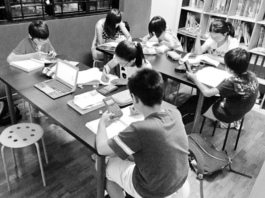 Punggol English Mathematics Science Small Group Tuition