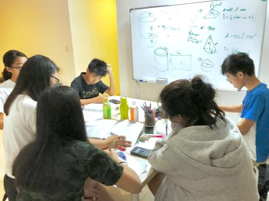 Sengkang Tutors Secondary Sec1 Sec2 Maths Tuition Centre MOE Syllabus Punggol