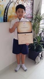 Another award winning student from eduKate Singapore