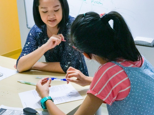 punggol small group tuition pri