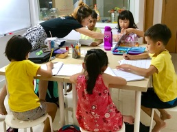 Punggol Tutors @eduKateSG immediately helps students when we spoke mistakes. Close proximity to students in our class shows how fast students learns to correct their mistakes and have no fear in asking during our Primary tuition classes