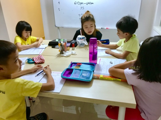 Punggol English Math Science Tuition Small Group MOE Syllabus Tutor Primary Secondary