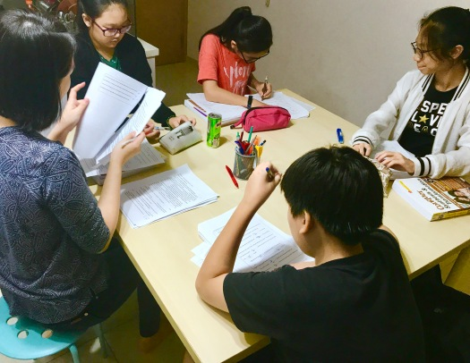 Punggol English and Math Tuition