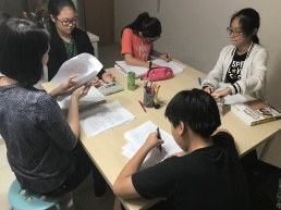 Punggol Primary English Tuition